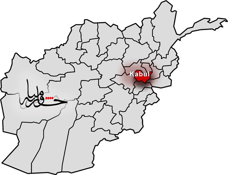 Rocket attack in Kabul kills mother and her child