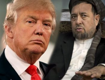 Mohaqiq reaction to the U.S new strategy