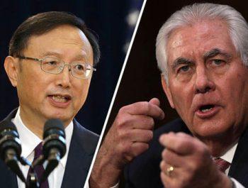 China warns the USA! Respect Pakistan!