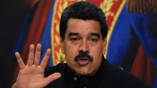 The U.S and Venezuela tensions enters new phase