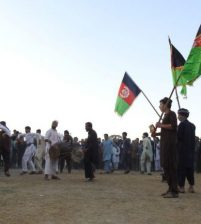 "The ""Independence Day"" marked in Baghlan/ Women absent!"