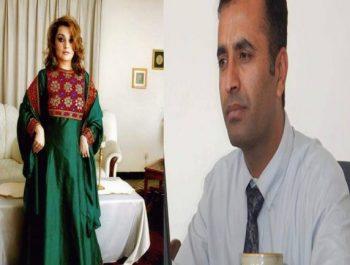 Bahar Jalali and her vile-fanatical words