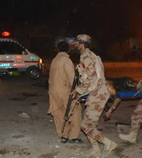 Deadly blast in Pakistan's Baluchistan killed several