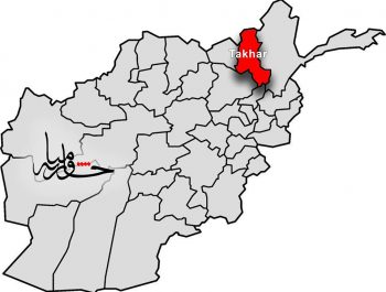 Armed man kills two family members in 'Farkhar' district