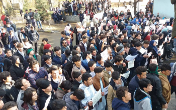 Gates of Government Universities in Kabul are Closed