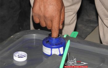 U.S. Consider to Press the Afghan Government to Suspend Presidential Election