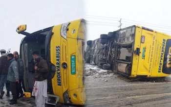 A bus capsizing left 14 injuries