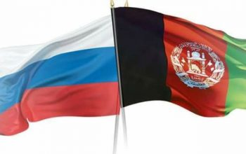 Moscow summit to begin for Afghanistan