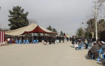 Jawzjan Provincial Office Closed for Second Day