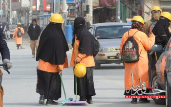 "Kabuli ""Orang clothed"" Women; Passing Live with Broom Rustles"