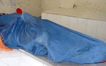 Taliban Shot a Couple in Sar-e-Pul