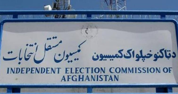 Final Results of Kabul Parliamentary Elections Announced