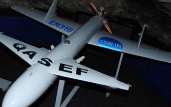 Yemeni drone attack on Aden military camp