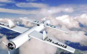 Yemen Missile Attack at Saudi Jizan Airport