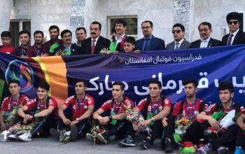 Afghanistan National Futsal Team Returns Home Finishing Second
