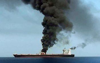 U.S. Sending Troops to Persian Gulf as Tensions Escalate