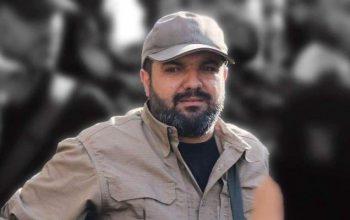 Israeli Airstrike Kills Palestinian Islamic Jihad Commander in Gaza