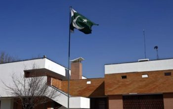 Pakistan Closes Its Consular Offices in Afghanistan