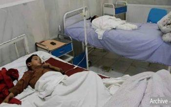 Mine Blast Kills 9 Pupils in Taliban-Controlled Area of Takhar