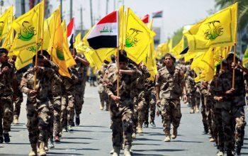 Hashd al-Shaabi Sharply Warns U.S.
