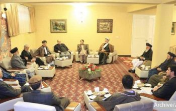 Efforts Underway to Form High Reconciliation Council