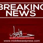 Car Bomb Blast Rocks Maidan Wardak