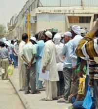 په سعودي عربستان کي د اقتصادي ستونزې له امله 50 زره پاکستاني کارکونکي خپل هيواد ته راگرځيدلي دي