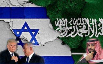 د اسرایلو د رژیم سره د عربستان نژدې والی کولی شي چې د عربستان پاتي دیني اعتبار له منځه یوسي