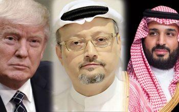 د خاشقچي په بیه د عربستان څخه د امریکا باج اخیستل