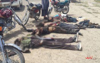 په فاریاب کې ۱۱ تنه وسله وال طالبان ووژل شول