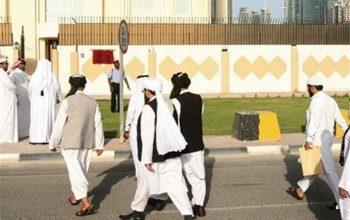 د قطر د سفر لپاره د حکومت ۲۵۰ کسیز لیست؛د مذاکراتو یا ساعت تیرۍ لپاره؟