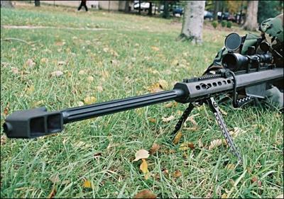 Госдеп намерен для Украины закупить снайперское снаряжение