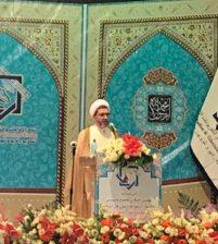 Открытие девятой сессии Исламского радио и телевидения присутствовало 230 СМИ