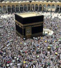 В том, что Саудовскую Аравию политизирует хадж, обвинил ее Катар
