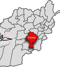 В Афганистане погибли пять полицейских при нападении на КПП