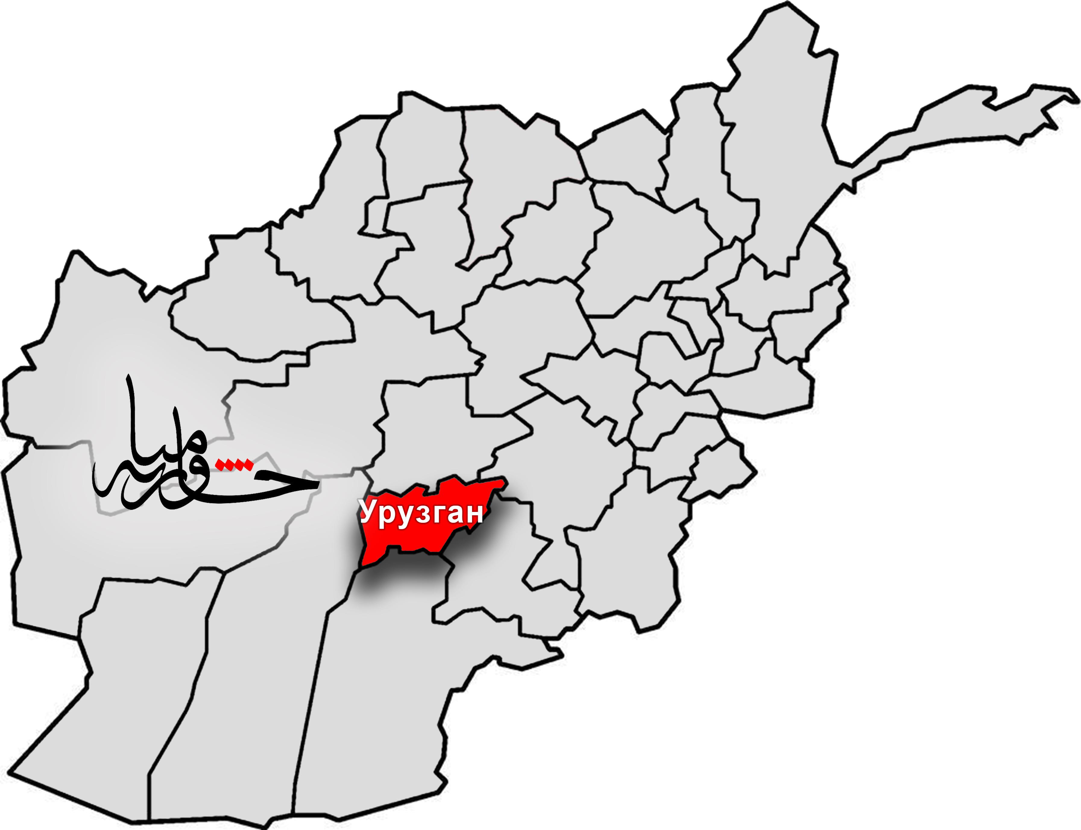 Убиты 25 боевиков «Талибана» в провинции Урузган
