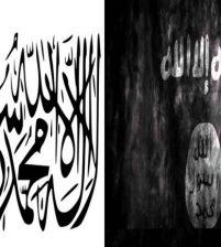 Столкновения между вооруженными талибами и террористической группой Даиш в провинции Джавзджан