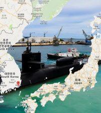 В Южную Корею прибудет американская атомная субмарина