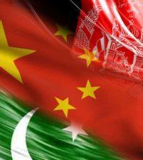 Трехсторонняя встреча Афганистана, Китая и Пакистана в Пекине