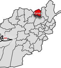 При взрыве самодельной мины были убиты повстанцы «Талибан» в Кундузе