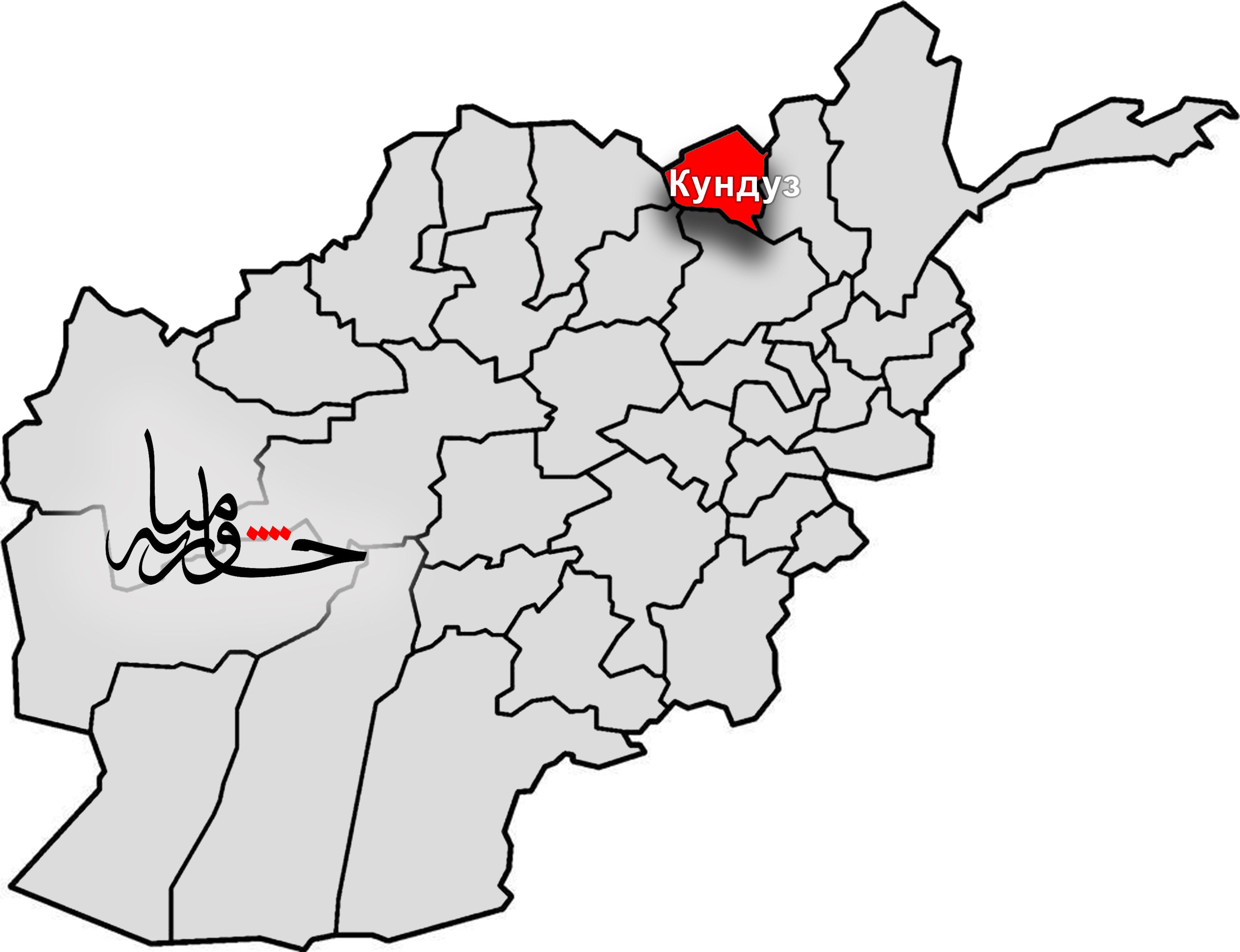 Операция спецназа завершилась в уезде Имама Сахиба провинции Кундуз