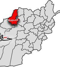 В результате артиллерийского обстрела в Фарьябе 50 человек погибли и ранены