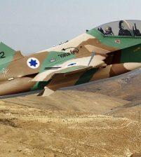 Авиаудар по территории сектора Газа нанесли самолёты Израиля