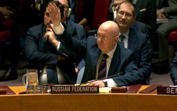 Российский вариант резолюции по Йемену принял Совбез ООН