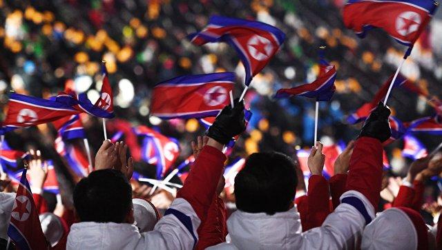 В Пхёнчхан на церемонию закрытия Олимпийских игр 2018 года КНДР направит делегацию
