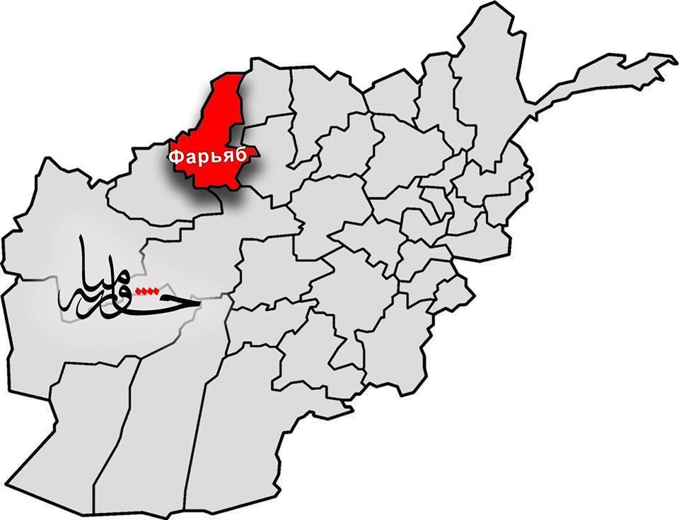 23 вооруженных талибов в провинции Фарьяб были убиты и ранены