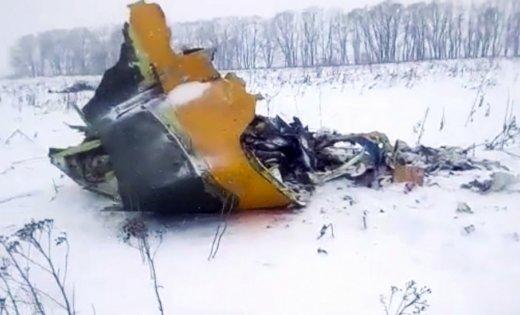 В Подмосковье разбился пассажирский самолет Ан-148 спустя четыре минуты после взлёта + фота