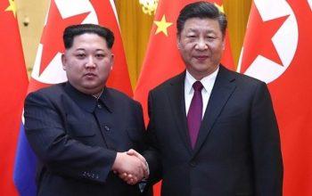 В Пекине встретились Ким Чен Ын и Си Цзиньпин