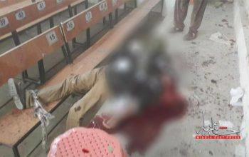 При взрыве в Кабуле один человек получил ранения