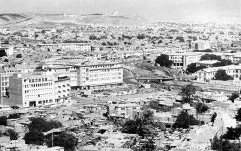 Кабул до гражданской войны+ фото